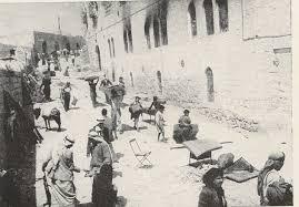 Barrio judío de la ciudad vieja de Jerusalén
