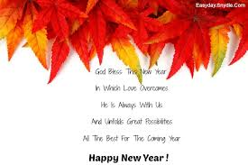 Christian New Year Wishes Quote Best Of Christian New Year Messages Easyday