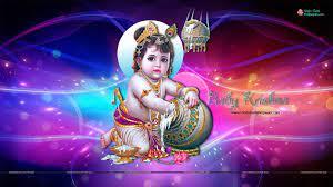 Murugan Animation Cute Baby Murugan ...