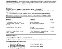 university should be free essay zero