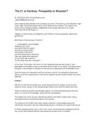 Graduation Speech Template Graduation Speech Examples Example Of ...