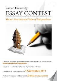 essay contest zaman university zamanu zaman university is pleased to announce the 2011 independence day student essay contest in celebration of the national day 9