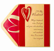 ... Front view of valentine greeting card ...