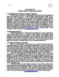 essay about global education quality