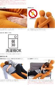 Man Shaped Pillow Fujix Rakuten Global Market Bibi Lab People Type Dakimakura