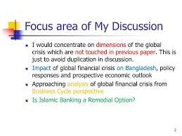 characteristics of recession and financial crisis essay on the causes and consequences of the great the global financial crisis