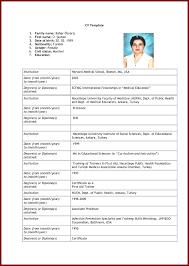 Normal Resume Format Download Beautiful Extraordinary Normal Resume