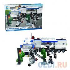 <b>Конструктор 1 Toy</b> Полицейский спецназ Мобильный штаб 536 ...