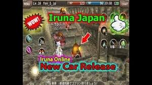 new car release monthIruna online   youtubeyoutuberutubeyoutub
