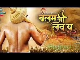 look khesari lal kajal raghwani