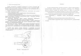 Заявление об исправлении описки в решении суда На отпуск без сохранения Заемщиков В 2017 году натуральное Положение о персональных данных документ раскрывающий основные положения работы