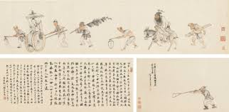 Fine Classical Chinese Paintings | Sotheby's