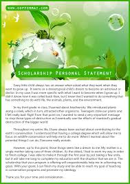 Related For    personal statement for scholarship application examples