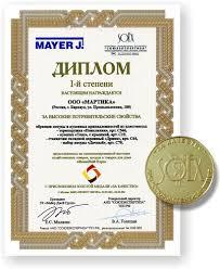 Проверить диплом мирэа  26 летней петербурженке свои услуги в изготовлении подложного диплома о высшем образовании В качестве вознаграждения он требовал 7 тысяч долларов