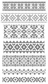 Stock Vector Cross Stitch Embroidery Border Embroidery