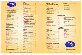 The Restaurant - Friends Cafe Restaurant And Bar - Southington, Ct