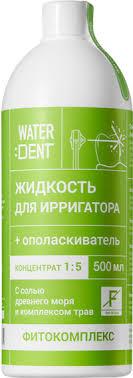 <b>Жидкость для ирригатора WATERDENT</b> опол-тель Антибакт. б ...