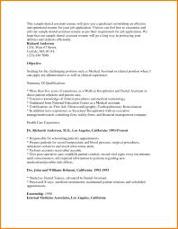 Dental Assistant Resume Objective Essayscope Com