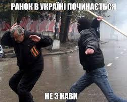 Вандали облили червоною фарбою пам'ятник УПА в Харкові - Цензор.НЕТ 7897