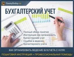 Прочие услуги объявления на kz Экибастуз Делаю контрольные работы по бух учету Ведение ТОО и ИП