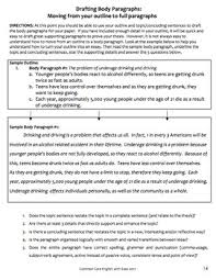 expository essay writing complete no prep packet day unit tpt expository essay writing complete no prep packet 12 day unit