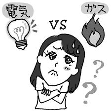 関西電力が電気料金4値下げ お得な電力会社とプランはどう選ぶnews