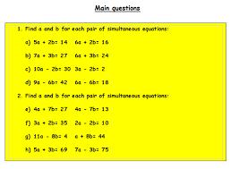 18 simultaneous equations ks4 worksheet