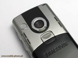 Samsung i300 Mobile Pictures - mobile ...
