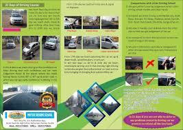 Car Design Courses In Nashik Shah Motor Driving School Kathe Galli Motor Training