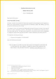 Disciplinary Meeting Minutes E Disciplinary Meeting Minutes
