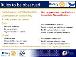 rotary peace competition 2017 peace competiton website pdf page 004