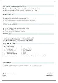 Example Of Teacher Resume Simple Fresher Teacher Resume Sample Download Resumes Samples Format