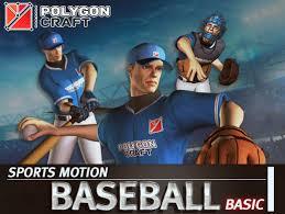 Baseball Basic Baseball Motion Basic Asset Store