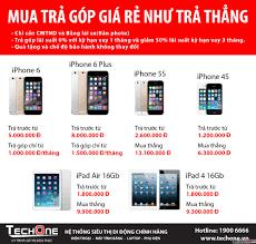 Mua trả góp iPhone 6 chỉ với 1 triệu - TECHONE