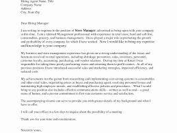 Sample Application Letter For Police Officer Fresh Regulatory
