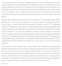 teachers day speech essay pdf in hindi english marathi urdu teachers day speech for students in english