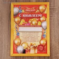 Проверить подлинность украинского диплома Постановлением Правительства РФ от г n проверить подлинность украинского диплома 900 с изменениями от 5 сентября 2002 г i Общие положения пп