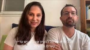 קליפ בר מצווה מקורי ומצחיק אורי כהן 2019 - YouTube