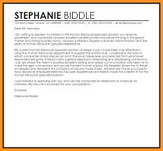 10 11 Sample Human Resource Cover Letter Wear2014 Com