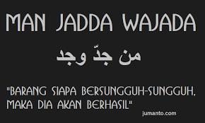 Oleh karena pepatah ini berasal dari arab, maka awalnya kalimat ini ditulis dalam bahasa arab. Quotes Tulisan Arab Man Jadda Wajada Dan Artinya Kata Penyemangat