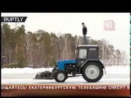 <b>Дрифт</b> на льду на <b>тракторе</b> - YouTube