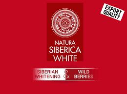 natura siberica whitening的圖片搜尋結果