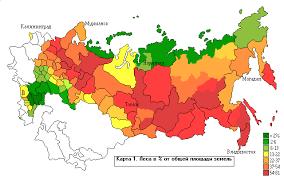 Лесные ресурсы России Площадь лесов России  Карта Леса России Карта Площадь лесов России Карта лесных ресурсов России