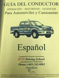 Spanish Driver's Guide | Registries Plus : Registries Plus