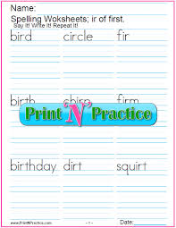 Our kindergarten and first grade phonics worksheets will provide your students with fun, worthwhile practice on their 1st grade spelling words. 44 Phonics Worksheets Practice Phonics Words Copywork