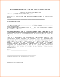 independent contract template 1099 agreement template independent contractor agreement