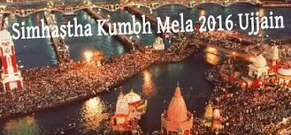 what is the history and significance of kumbh maha kumbh melas  to order to prevent the nectar from the demons the nectar fell on the earth at four places prayag haridwar ujjain and nasik