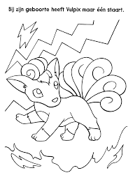 Pokemon Paradijs Kleurplaat Bij Zijn Geboorte Heeft Vulpix Maar