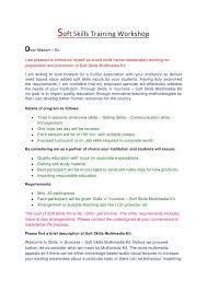 Tips On Resumes And Cover Letters Data Entry Clerk Resume Template
