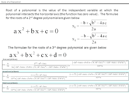 the formulae for roots of a 3rd degree polynomial are given